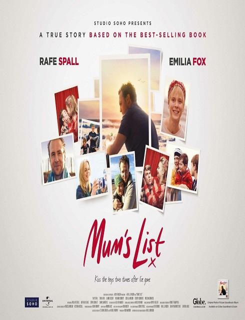فيلم Mums List 2016 HD مترجم اون لاين