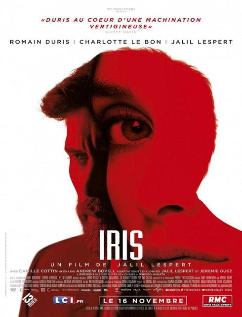 فيلم In the Shadow of Iris 2016 HD مترجم اون لاين