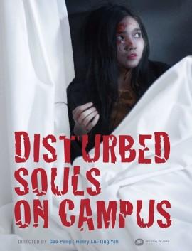 فيلم Disturbed Souls on Campus 2018 مترجم اون لاين