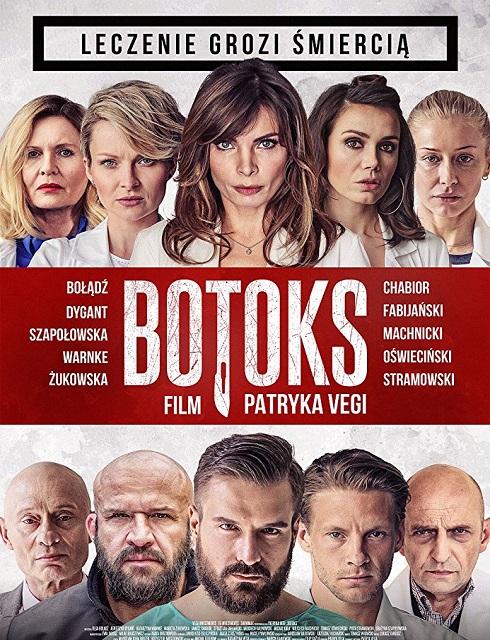 فيلم Botoks 2017 مترجم اون لاين