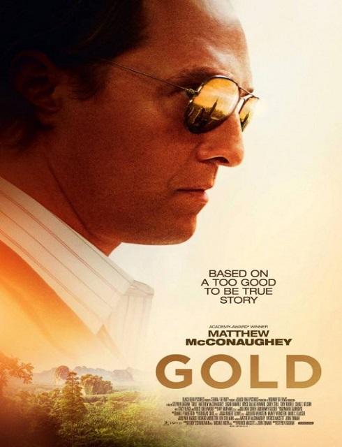 فيلم Gold 2016 HD مترجم اون لاين