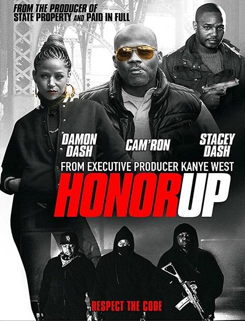 فيلم الاثارة Honor Up 2018 مترجم اون لاين