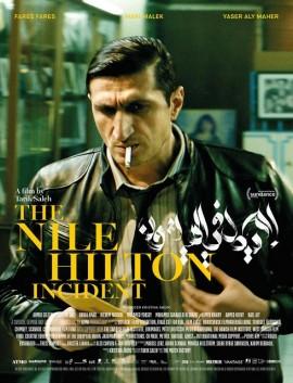 فيلم حادث النيل هيلتون 2017 اون لاين