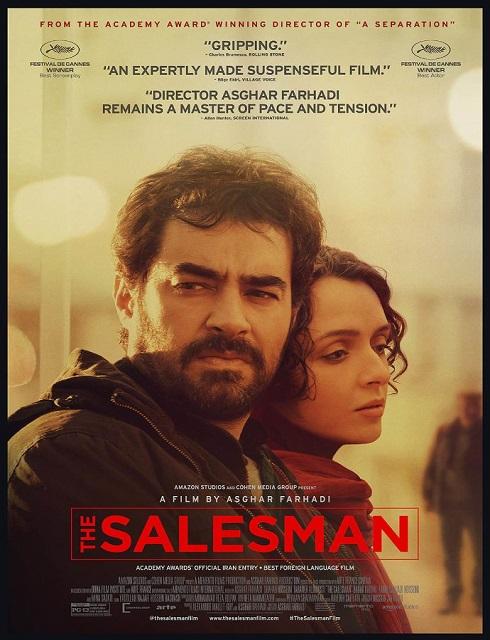 فيلم The Salesman 2016 HD مترجم اون لاين