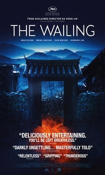 فيلم The Wailing 2016 مترجم اون لاين