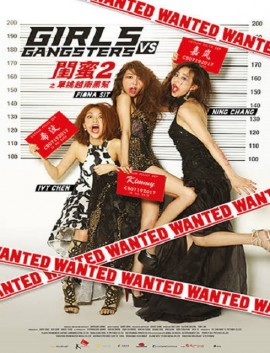 فيلم Girls vs Gangsters 2018 مترجم