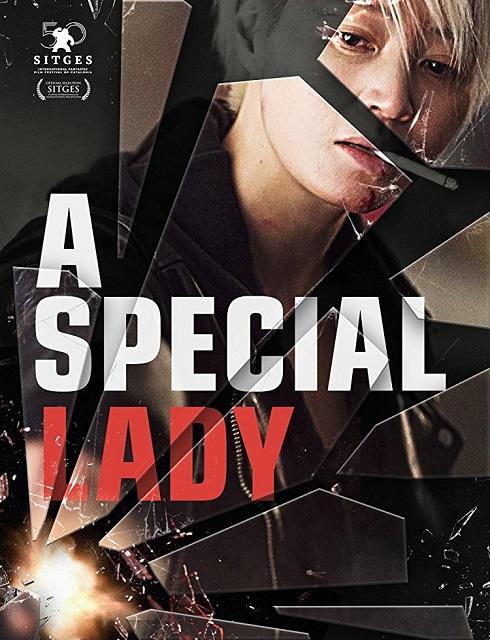 فيلم A Special Lady 2017 مترجم اون لاين
