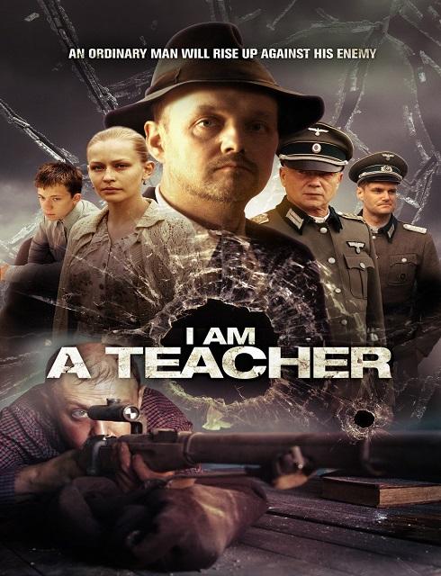فيلم I Am a Teacher 2016 مترجم اون لاين