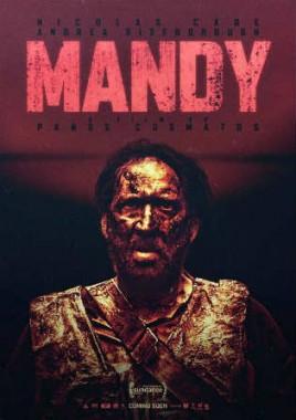 فيلم Mandy 2018 مترجم اون لاين