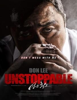 فيلم Unstoppable 2018 مترجم