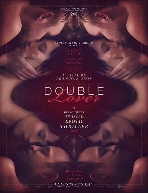 فيلم Double Lover 2017 مترجم اون لاين للكبار فقط