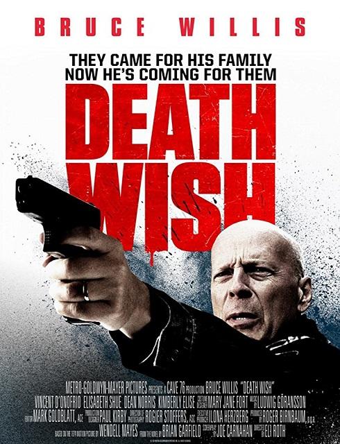 فيلم Death Wish 2018 مترجم اون لاين