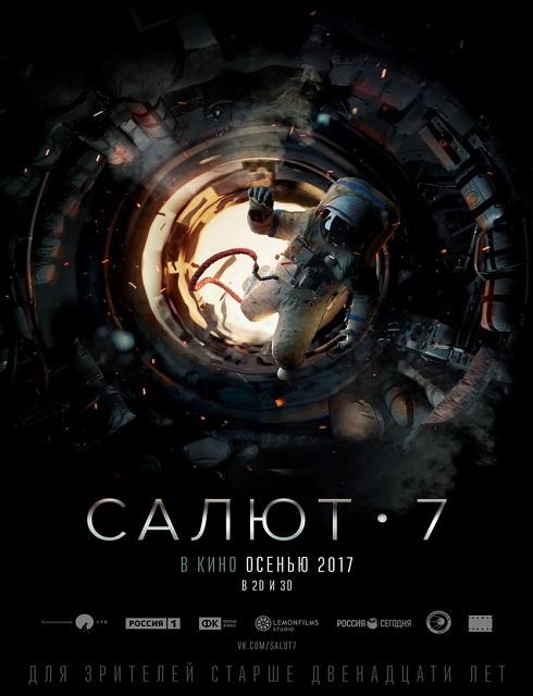 فيلم Salyut7 2017 مترجم اون لاين