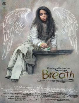 فيلم Breath 2016 مترجم