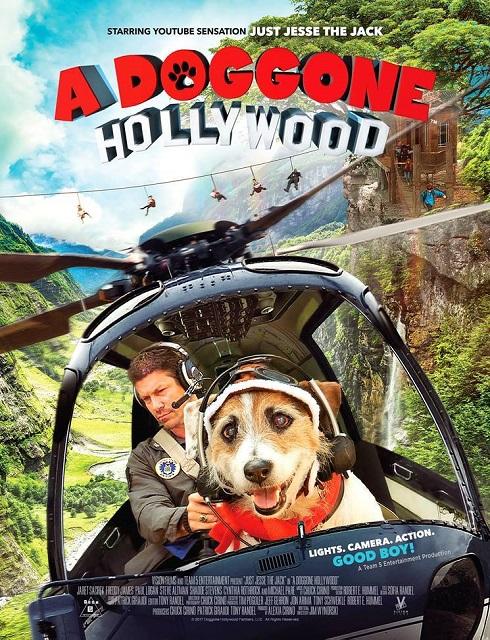 فيلم A Doggone Hollywood 2017 HD مترجم اون لاين