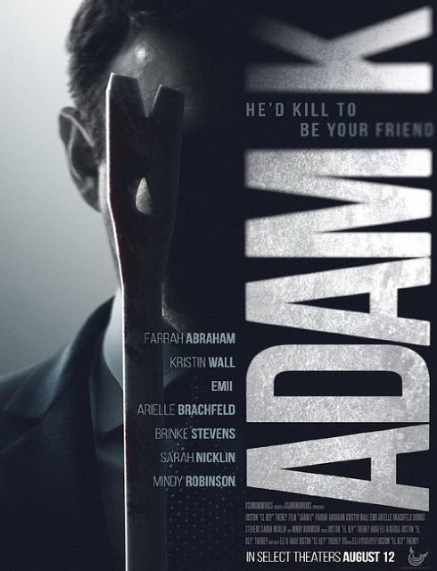 فيلم Adam K 2017 مترجم HD اون لاين