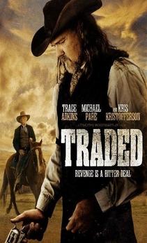 فيلم Traded 2016 مترجم اون لاين