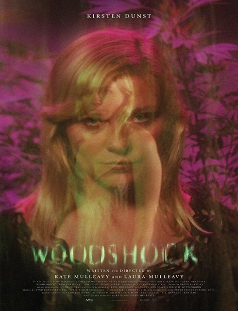 فيلم Woodshock 2017 مترجم اون لاين