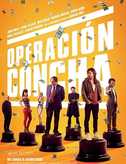 فيلم Operation Goldenshell 2017 مترجم اون لاين