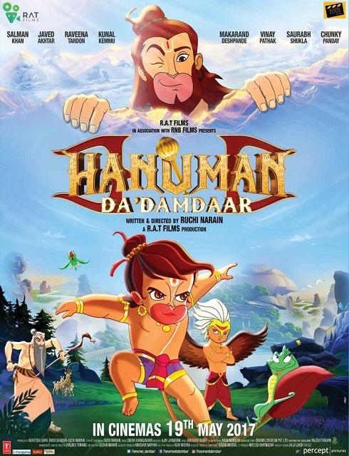 فيلم Hanuman Da Damdaar 2017 HD مترجم اون لاين