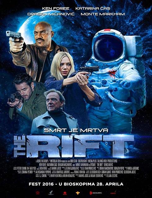 فيلم The Rift 2016 HD مترجم اون لاين