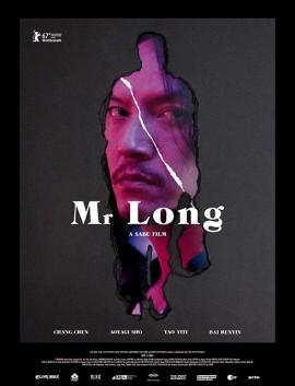 فيلم Mr Long 2017 مدبلج اون لاين