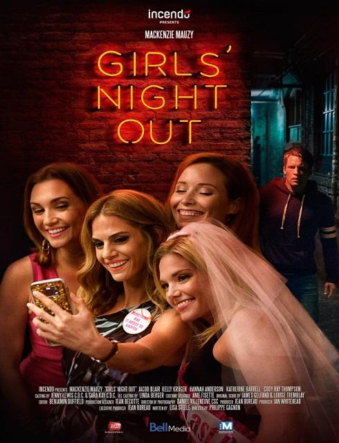 مشاهدة فيلم Girls Night Out 2017 مترجم اون لاين و تحميل مباشر