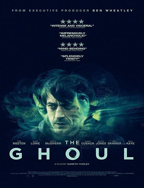 فيلم The Ghoul 2016 مترجم اون لاين