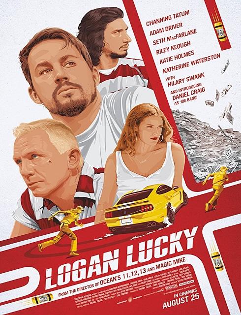 فيلم Logan Lucky 2017 مترجم اون لاين