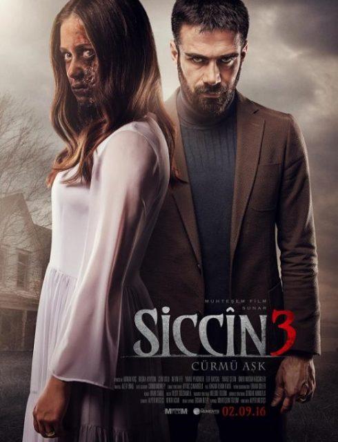 فيلم Siccin 3 Curmu Ask 2016 مترجم