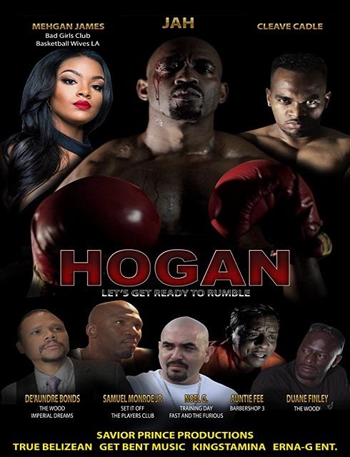 فيلم Hogan 2017 مترجم اون لاين