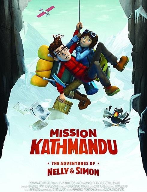 مشاهدة فيلم Mission Kathmandu 2017 مترجم