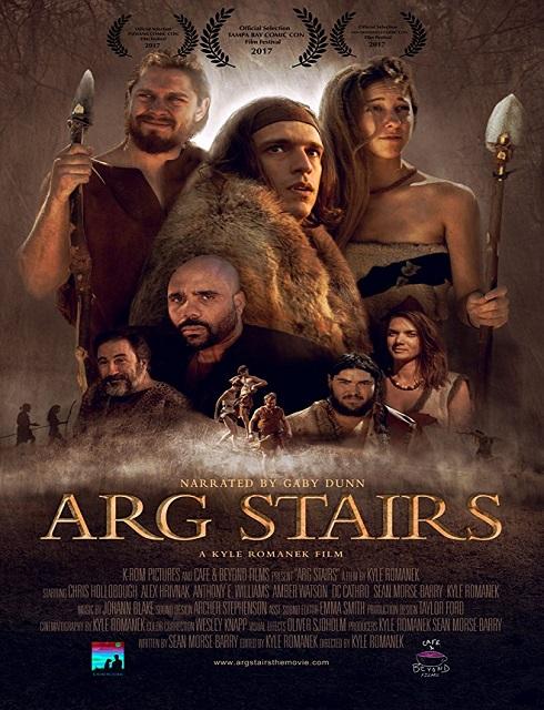 فيلم Arg Stairs 2017 مترجم اون لاين