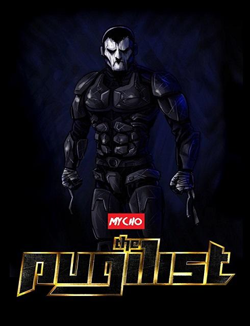 فيلم Pugilist 2017 مترجم اون لاين