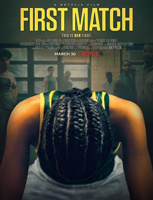 فيلم First Match 2018 مترجم اون لاين