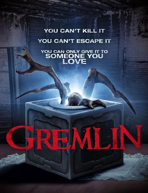 فيلم Gremlin 2017 HD مترجم اون لاين