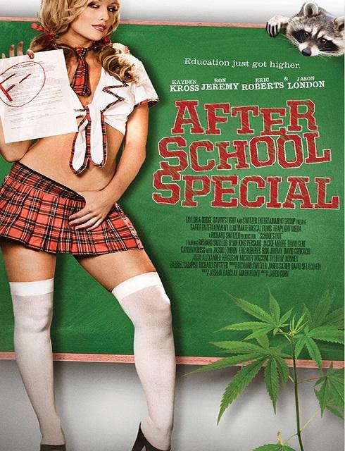 فيلم After School Special 2017 مترجم اون لاين