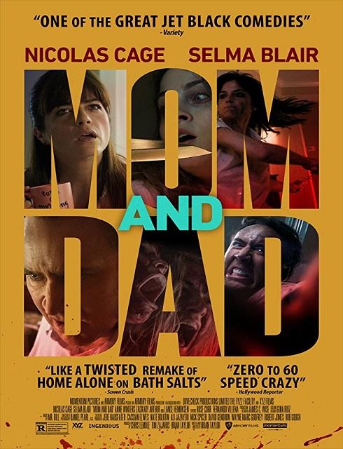 فيلم Mom and Dad 2017 مترجم اون لاين
