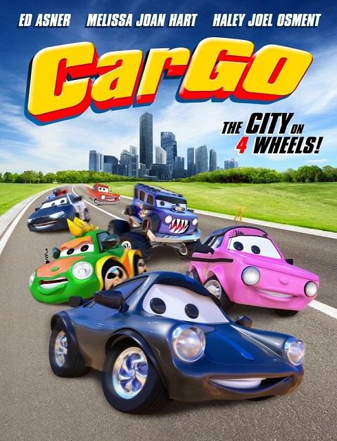فيلم CarGo 2017 مترجم HD اون لاين