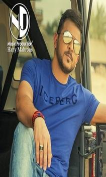 اغنية محمد رشاد القلب وما يريده 2016 MP3