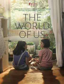 فيلم THE WORLD OF US 2016 مترجم