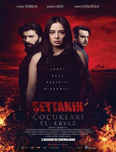 فيلم Seytanin ocuklari El Ebyaz 2016 مترجم اون لاين