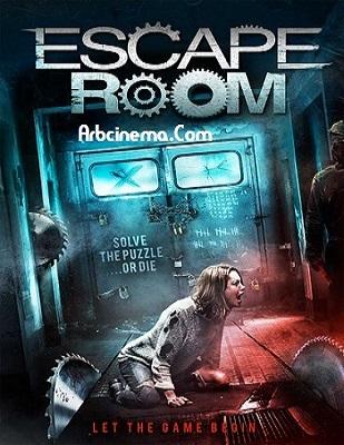 فيلم Escape Room 2017 مترجم اون لاين