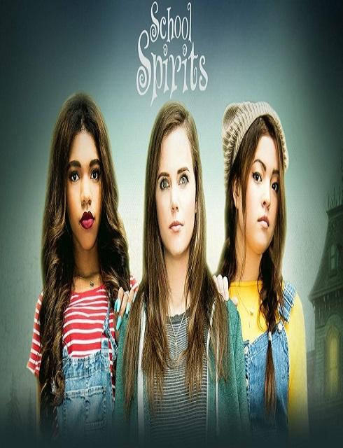 فيلم School Spirits 2017 مترجم اون لاين
