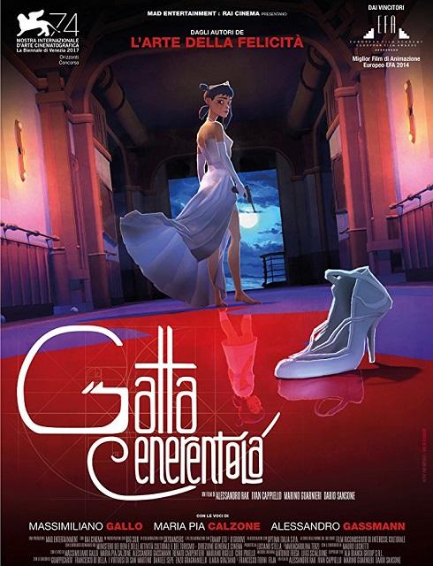 فيلم Cinderella the Cat 2017 مترجم اون لاين