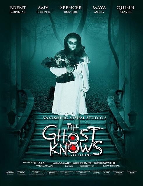 فيلم The Ghost Knows 2017 مترجم اون لاين