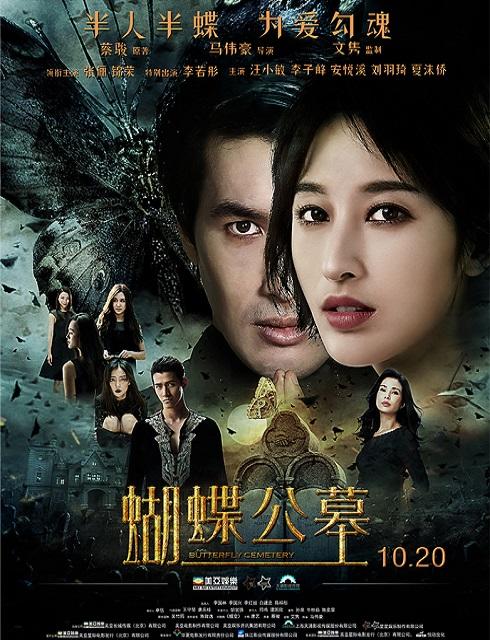 فيلم On fallen wings 2016 مترجم اون لاين