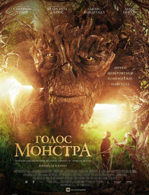 فيلم A Monster Calls 2016 مترجم اون لاين