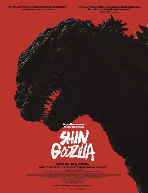 فيلم Shin Godzilla 2016 مترجم HD اون لاين