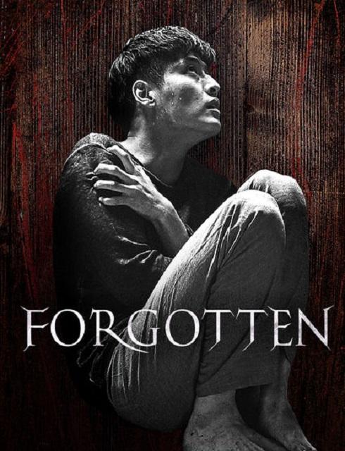 فيلم Forgotten 2017 مترجم اون لاين